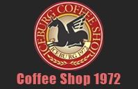 Iceburg Cofee Shop